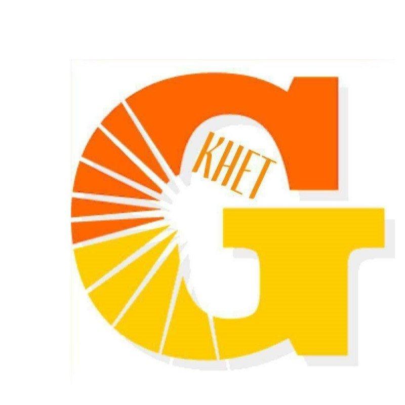 Gkhet Logo